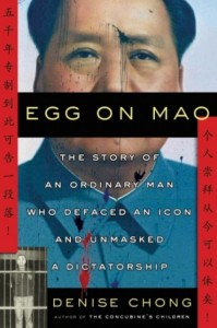 Denise Chong Presents 'Egg on Mao' (IKBLC Webcast)