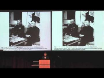 Wat Memorial Lecture – Pai Hsien-yung