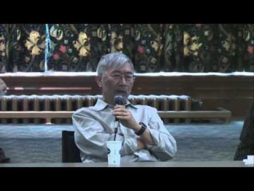 Asian Canadian Studies with Terry Watada, Jim Wong-Chu, and Glenn Deer