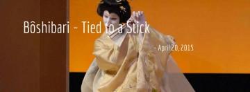 Bôshibari – Tied to a Stick