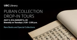 Puban Collection Drop-in Tour at Rare Books and Special Collections